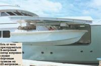 8-метровый катер исправно служит бортовым тузиком на 62-метровом