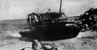Амфибийный катер «Гепард» на берегу