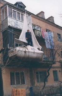 Балкон, с которого все началось