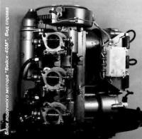 "Блок лодочного мотора ""Бийск-45М"". Вид справа"