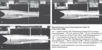 Буксировочные испытания моделей серии 7Х в бассейне HSVA