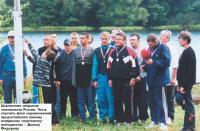 Церемония закрытия чемпионата России