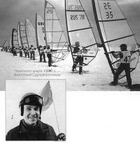 Чемпион мира 1996 года Анатолий Сарафанников