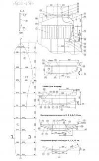 Чертежи корпуса лодки «Бриз-46Р» (Часть 3)