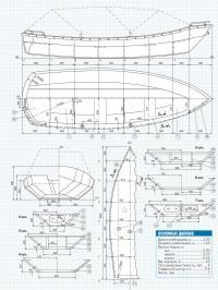 Чертежи лодки «Бриз-42»