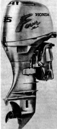 Четырехтактный 35-сильный подвесной мотор фирмы «Хонда»