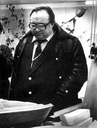 Дмитрий Антонович Курбатов 1935—1993