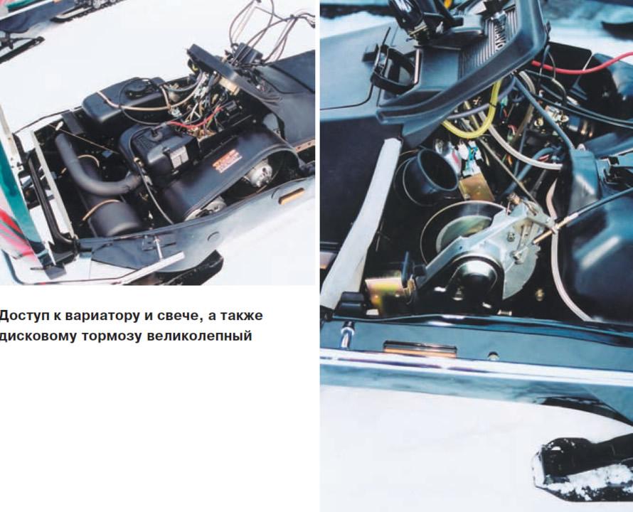 Доступ к вариатору и свече, а также дисковому тормозу великолепный