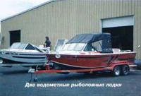 Две водометные рыболовные лодки