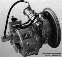 Двухскоростная коробка передач IRM 300 ATS