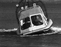 Экспериментальный аэробот на воде