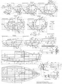 """Эскизы конструкции яхты """"Карась-500"""", швертового и рулевого устройств"""