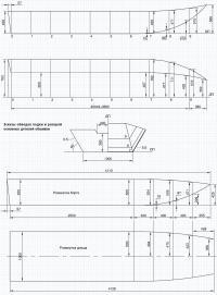 Эскизы обводов лодки и раскрой основных деталей обшивки