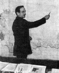 Евгений Смургис