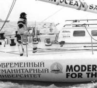 Федор Конюхов за рулем яхты СГУ