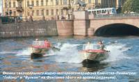 Финиш сверхдальнего водно-моторного марафона Камчатка-Ленинград