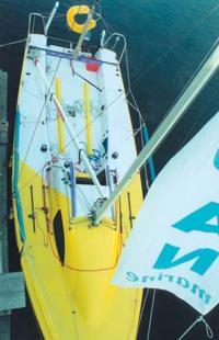 Фото яхты Алекстар 767 «Ураган» с мачты