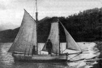 Фото яхты «Казанова» у берега