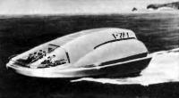Гак будет выглядеть первое судно с МГД ПК