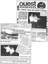 """Газеты """"Уэст Франс"""" и """"Телеграм"""" за 2 и 3 ноября"""
