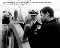 Гость российского выставочного стенда — принц Майкл герцог Кентский