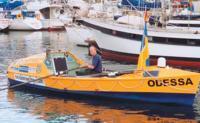 """Гребная лодка """"Одесса"""""""