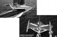 """""""Groupama 2"""" в море. Хорошо видна новая форма поперечных балок"""