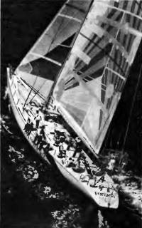 Испанская яхта «Фортуна» — один из конкурентов «Фазиси»