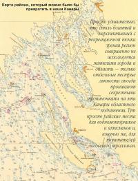 Карта района, который можно было бы превратить в наши Канары