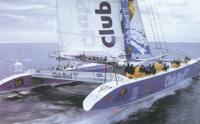 Катамаран Club Med (Франция)