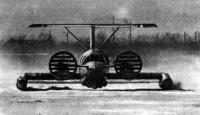 Катер-СДВП «Волга-2» во время зимних испытаний