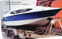 Катер «Фантом 660»
