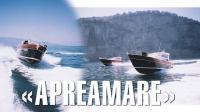 Катера фирмы Apreamare