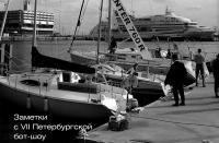 Катера на берегу гавани