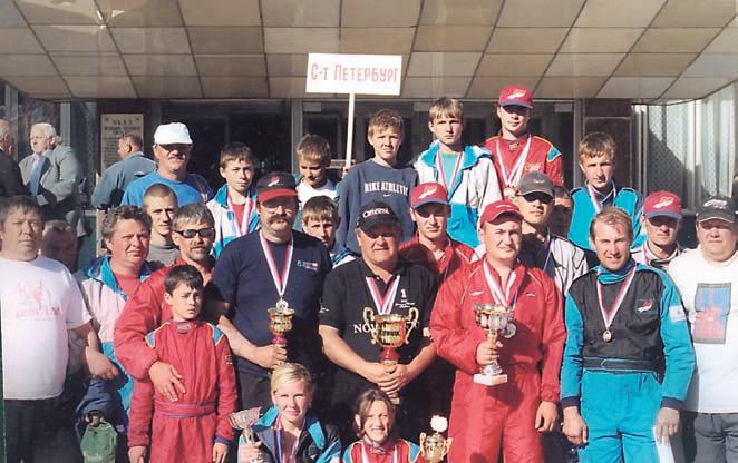 Команда Санкт-Петербурга — чемпион России и обладатель Кубков России в 2003 г.