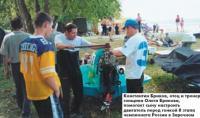 Константин Бриков помогает сыну настроить двигатель