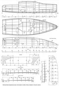 Конструктивные продольный разрез, план корпуса и палубы