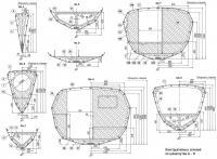 Конструктивные сечения по шпангоутам А–Н