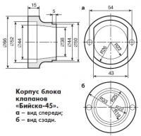 Корпус блока клапанов «Бийска-45»