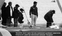 """Крещение нового судна """"Groupama 2"""""""