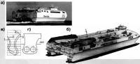 Крупнейшее двухкорпусное водометное судно-паром