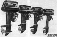 Линейка лодочных моторов «Сельва»