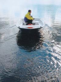 Лодка «Флинт-400», вид спереди