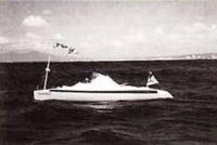 Лодка «Мермейд» на ходу