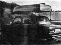 Лодка на верхнем багажнике «Жигулей»