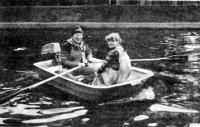 Лодка «Океан-1» с двумя пассажирами