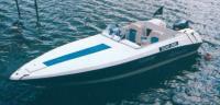 Лодка спущена на воду
