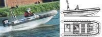 """Лодка """"Стрингер-550"""""""