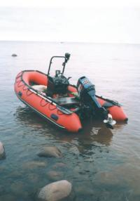 Лодка «Танго-360» с мотором «Ямаха»