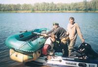 "Лодка ""Yamaran В-330"" с мотором ""Suzuki-15"""